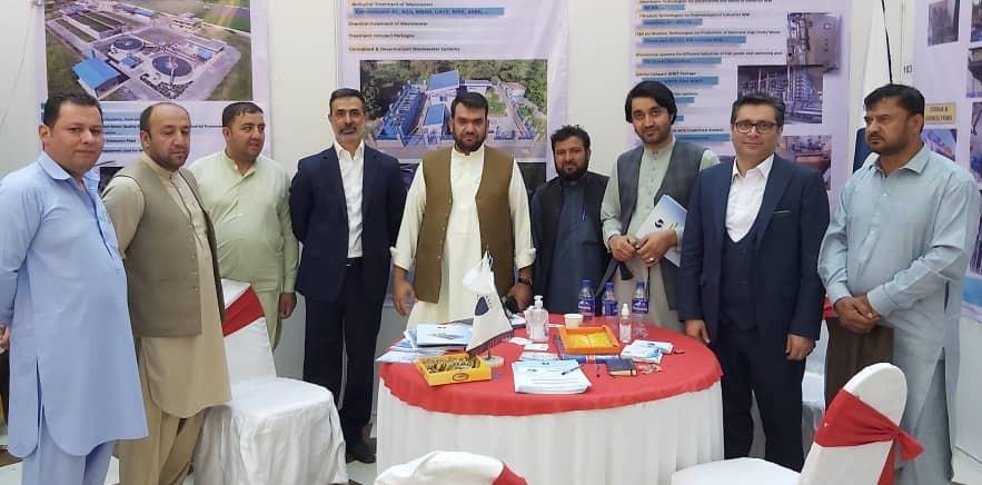 Esposizione su acqua, elettricità, energia e servizi tecnici in Afghanistan